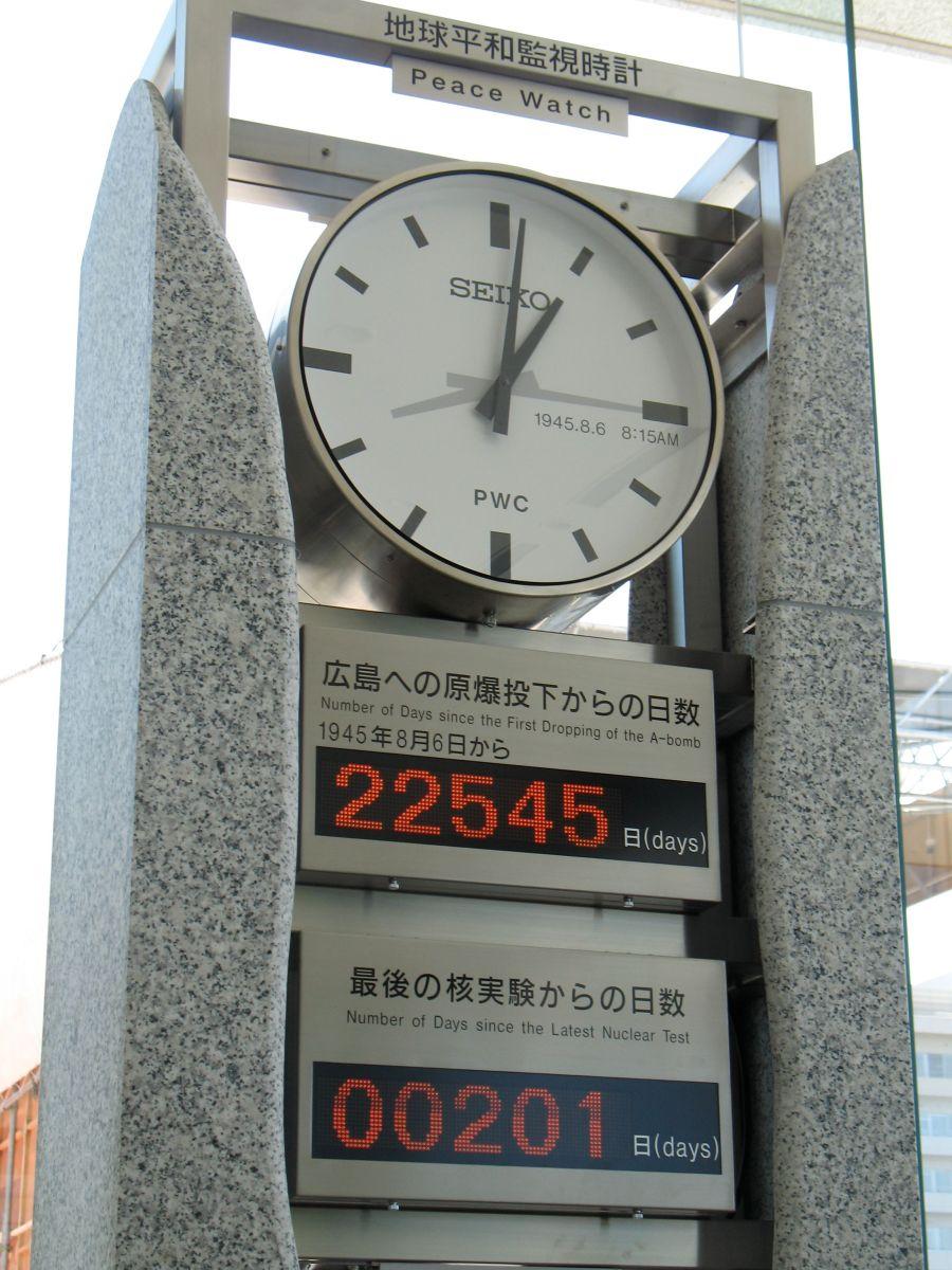 #FriFotos: The Haunting Clocks of Hiroshima
